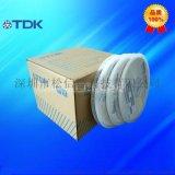 供应TDK贴片电容 0603瓷介电容