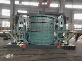 焦作厂家提供大型高效制砂机风化石制砂专用设备
