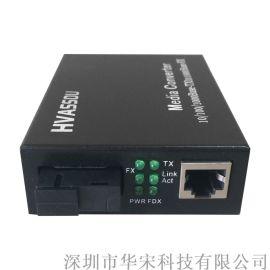 千兆单模单纤光纤收发器安防监控1光1电光电转换器