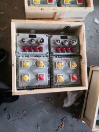 燃气房BXM(D)防爆照明配电箱厂家