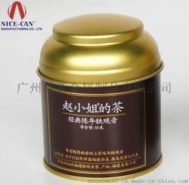 茶叶罐厂家定制茶叶铁罐价格_马口铁盒生产厂家及公司