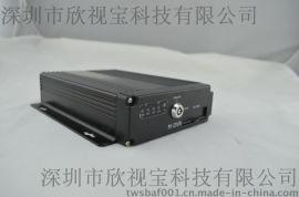 3G车载4路SD卡录像机 带远程监控定位 车载DVR 车辆船舶GPS定位