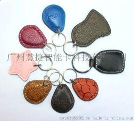 厂价直销皮质ID钥匙扣,皮质IC钥匙扣