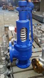 厂家专业制造直销上海浙江温州弹簧微启式安全阀