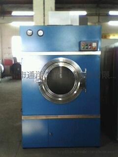 服装水洗设备工业烘干机
