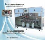 伺服多色多位移印系统GY-GJ300C-S8移印机厂家