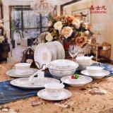 食具套裝56頭骨瓷 微波爐韓式碗具盤子喬遷送禮