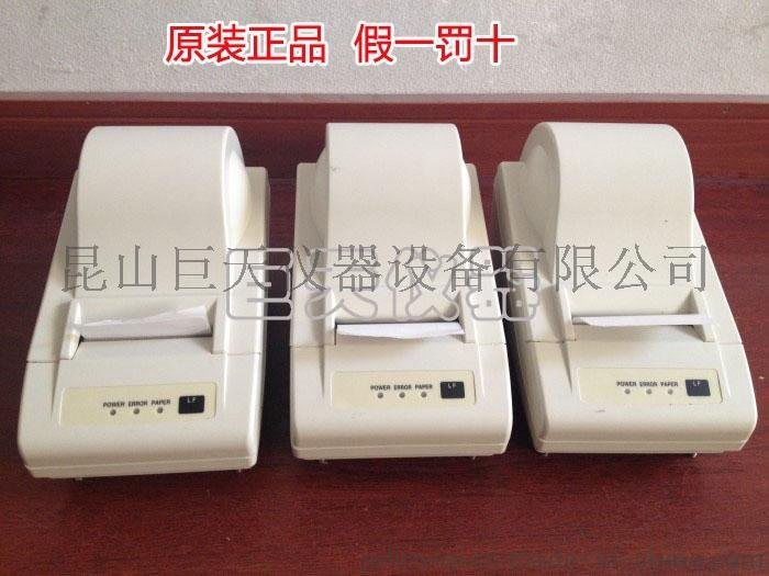 LP-50标签打印机 联贸ULP不干胶打印机 LP-50电子秤打印机价格