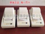 LP-50標籤印表機 聯貿ULP不乾膠印表機 LP-50電子秤印表機價格