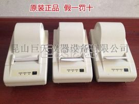 LP-50標籤打印機 聯貿ULP不幹膠打印機 LP-50電子秤打印機價格
