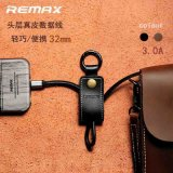 REMAX 西域数据线5s苹果6S手机充电线真皮6splus便携数据线钥匙扣