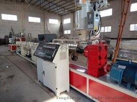 锋达山东青岛锋达SJ65PPR管材设备,PPR塑料管材设备厂家