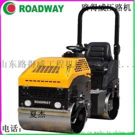 ROADWAY 压路机 RWYL24C小机器大动力 小型驾驶式手扶式压路机 厂家供应液压光轮振动压路机