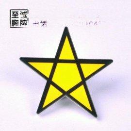 [合肥]金属胸牌|滴胶工牌|雕刻胸牌|合金胸牌|金属徽章