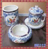 景德鎮陶瓷茶杯菸灰缸筆筒三件套 辦公商業禮品送領導