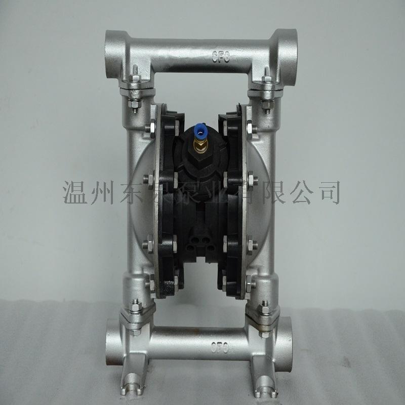 化工生产用QBY气动隔膜泵