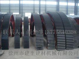 球磨机大齿轮铸钢BMY180齿对开式结构