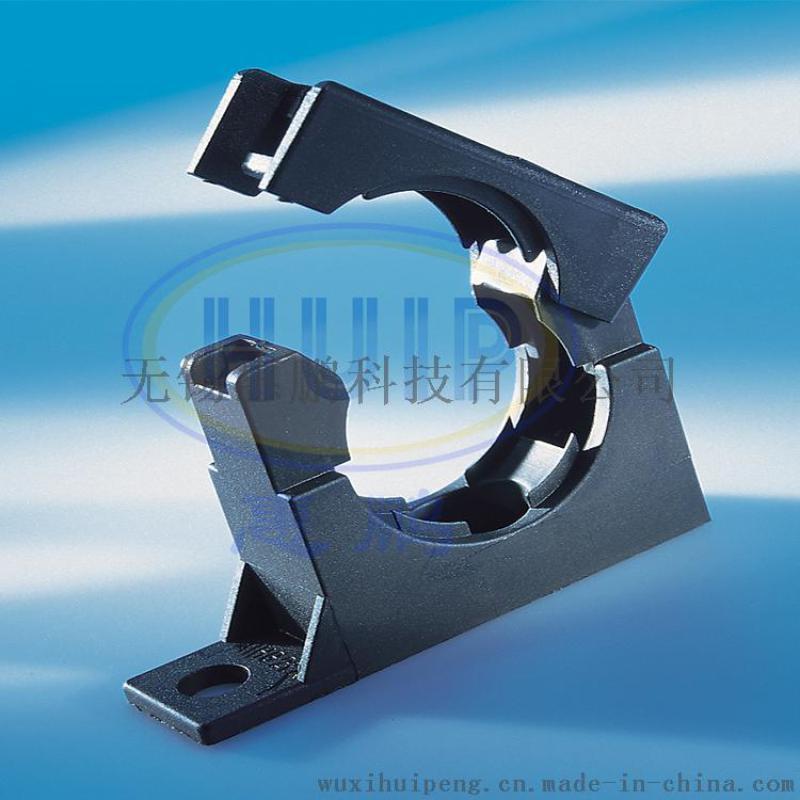 上下蓋尼龍軟管固定支架 波紋管管夾 固定卡扣