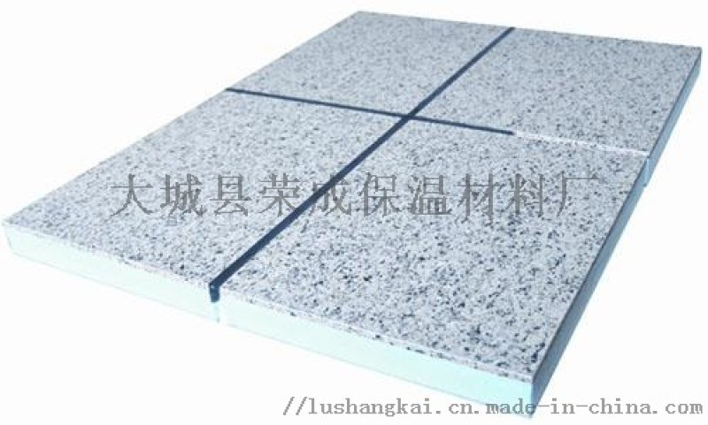 北京铝塑岩棉一体板 理石漆岩棉保温一体板 节能防火