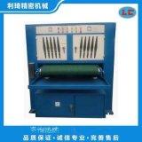 板材自动拉丝机 自动磨砂机 LC-C1000