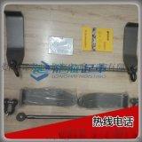 LP-W型三木鋼板吊鉤現貨6噸日本三木鋼板吊鉤