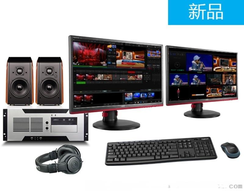 虚拟演播室系统网络会议直播一体机导播录播设备