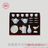 精品陶瓷茶具套装,景德镇礼品茶具
