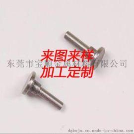 厂家直销汽车离合器铆钉 汽车刹车片铆钉 半圆头铆钉