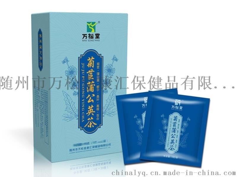 菊苣蒲公英栀子茶哪个品牌好菊苣蒲公英茶厂家