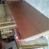 专业生产铜片 专用无氧紫铜卷板生产 加工定制