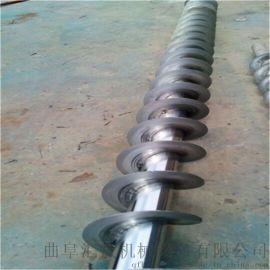 封闭管式垂直螺旋提升机 化工行业螺旋提升机