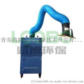 LB-JK1200移动式焊接烟尘净化器