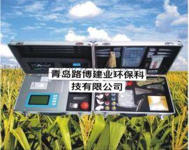 便携式土壤养分速测仪可检测几项参数LB-TYC
