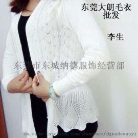 广州针织衫,东莞针织衫,大朗针织衫毛衣