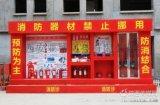 西安哪里有卖消防架18992812558