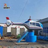 飞机大战坦克设施 南昌飞机大战坦克 童星游乐供应