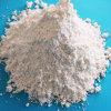 滑石粉3000目4.5微米塑料改性增剛增韌粉體TP-3000
