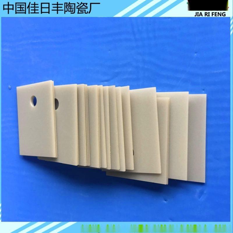 氮化铝陶片 ALN陶瓷片