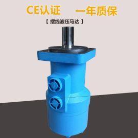 摆线液压马达 bm系列液压马达工作原理