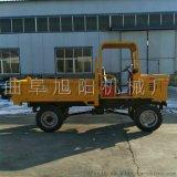 柴油四不像工程拉土拉渣專用車農用肥料運輸拖拉機