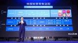 郑州微盟郑州小程序加速设计师品牌商业化