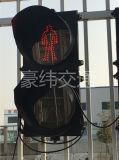 led人行信号灯,人行道交通灯,红人绿人