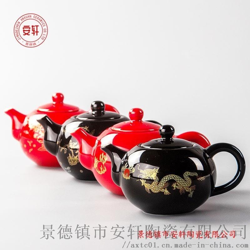 景德镇瓷器茶具 中式茶具生产厂家