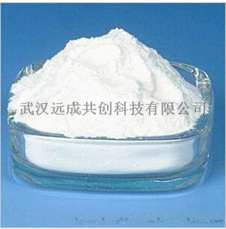 羟丙基甲基纤维素9004-65-3增稠剂原料