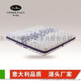 徐州床垫厂家 乳胶垫椰棕垫弹簧床垫 席梦思定制