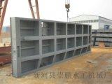 厂家直销钢制闸门-钢闸门生产厂家