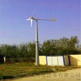长期直销2kw风力发电机耐用环保发电稳定