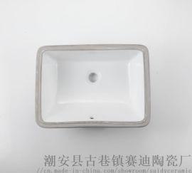 20寸带钩平底方盆 陶瓷卫生间浴室柜洗脸盆石下盆