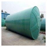 农村厕改玻璃钢环保化粪池