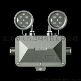 ZBFC8190LED 防爆应急灯